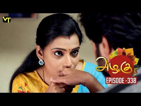 Azhagu - Tamil Serial | அழகு | Episode 338 | Sun TV Serials | 27 Dec 2018 | Revathy | Vision Time
