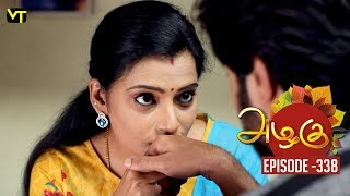 Azhagu - Tamil Serial | அழகு | Episode 338 | Sun TV Serials | 27 Dec 2018 | Revathy | Vision Time