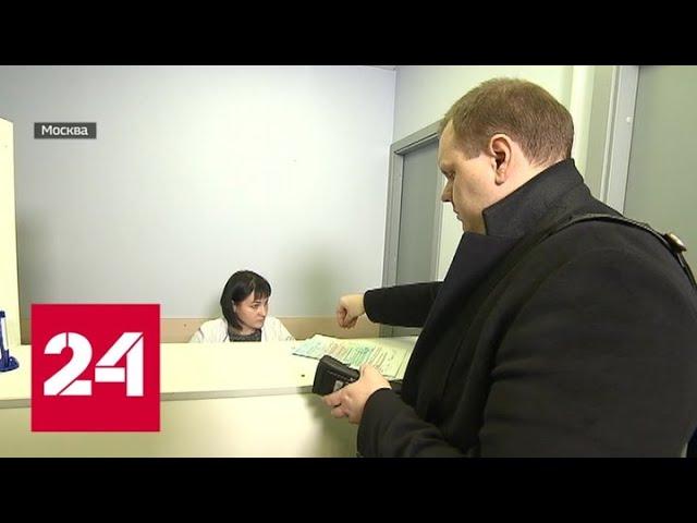 Как люди с серьезными заболеваниями оказываются за рулем - Россия 24