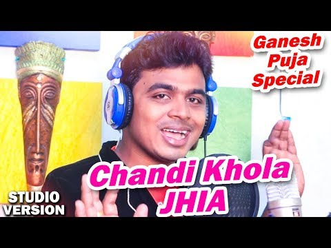 Chandi Khola Jhia Odia New Masti Song Studio Version Bubun Kumar