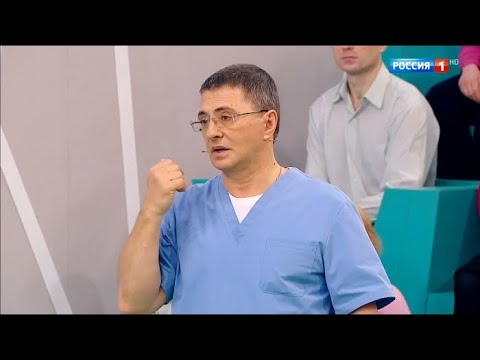 """Приступы тошноты по утрам / Доктор Мясников """"О самом главном"""""""
