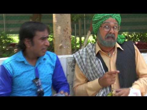 Kala Namak | ਕਾਲਾ ਨਮਕ |  Comedy | Chacha Bishna | Best Punjabi Comedy