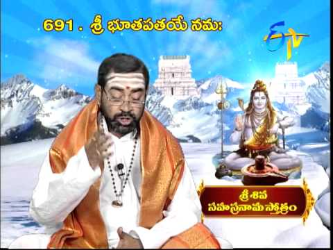 shiva sahasranama stotram in english pdf