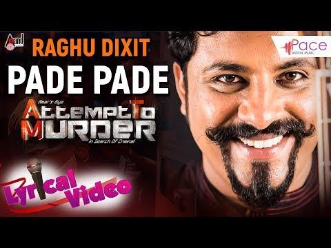 Attempt To Murder | Padhe Padhe | New Kannada Lyrical Video Song 2017 | Ravidev | Amar | S.V.Narayan