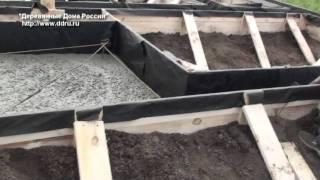 Строительство фундамента - часть 2
