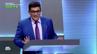 Своя игра Наркевич Господарик Астафьева 07 09 2019