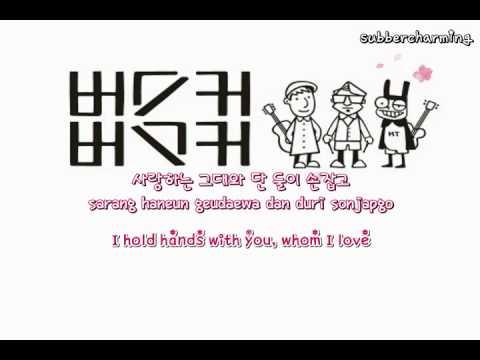 Busker Busker - Cherry Blossom Ending (벚꽃 엔딩) (english sub+romanization+ Hangul)