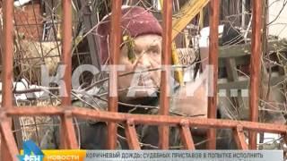 Судебных приставов залили фекалиями когда они попытались снести забор стоящий на спорной территории