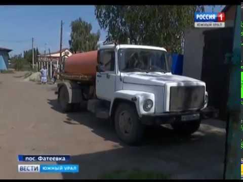 Ассенизатор изводит соседей в поселке под Челябинском