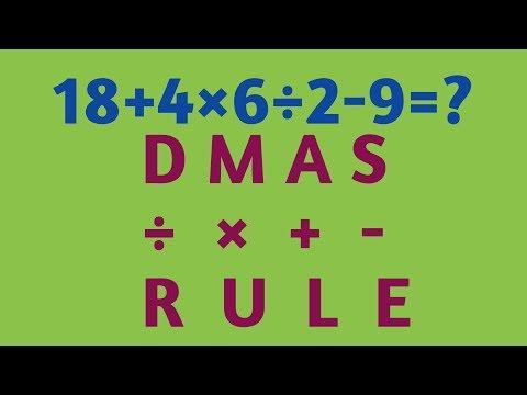 DMAS RULES