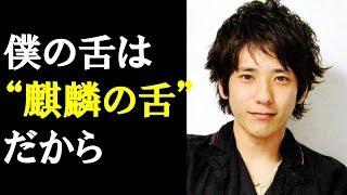 人気グループ・嵐の二宮和也帝国ホテルで主演映画『ラストレシピ ~麒麟...