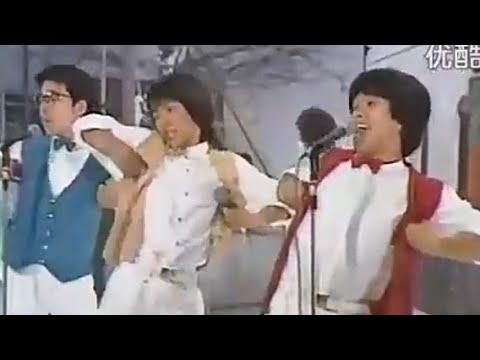 ハイスクールララバイ イモ欽トリオ Imo-Kin Trio