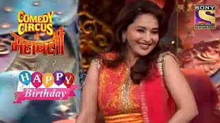 Madhuri Gets An Unlimited Laughter Dose | Celebrity Birthday Special | Madhuri Dixit