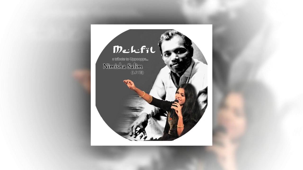 Eeranuduthum Kondambaram | Nimisha Salim | A tribute to Uppooppa | G/D of  M S Baburaj