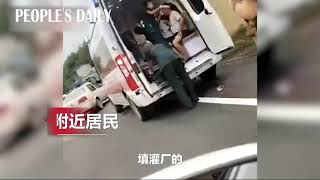 Blast hit a company at 5:32 p.m. Thursday in Fushun; Several people were injured in the incident.