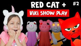 #2 Viki Show PLAY и RED CAT играют в Пигги роблокс | Piggy roblox | Вики шоу и Рэд против свинки