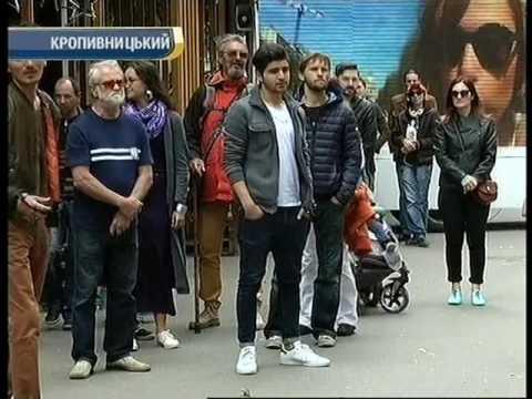 Канал Кировоград: День вуличної музики