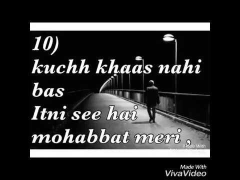 Impressive Shayari In Hindi