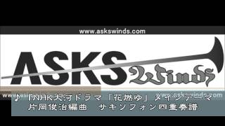 http://askswinds.com/shop/products/detail.php?product_id=940 『ASKS...
