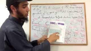 Cours d'arabe niveau débutant : leçon 1