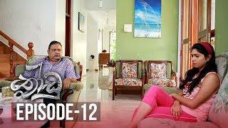 Thoodu | Episode 12 - (2019-03-01) | ITN Thumbnail