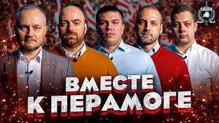BYPOL - 365 дней В БОРЬБЕ С РЕЖИМОМ!