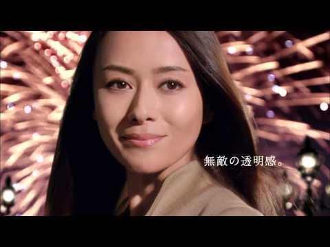 後藤久美子 マキアージュ CM スチル画像。CM動画を再生できます。