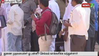 தேனியில் துணை முதல்வர் ஓ.பன்னீர்செல்வம் தனது குடும்பத்துடன் வாக்களித்தார் | DEPUTY CM