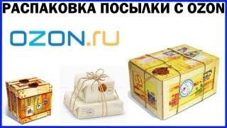 Распаковка посылки с OZON #3 Диски Unboxing