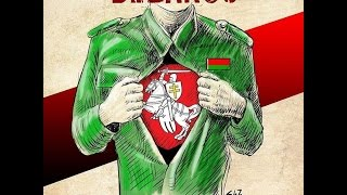 Союз Беларуской молодежи, 1943 г.