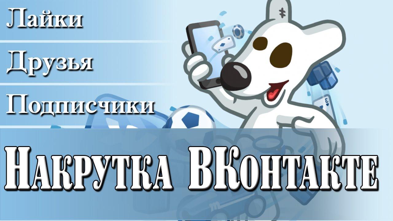 Лайки (Сердечки) - avi1 ru