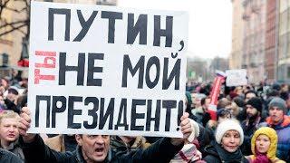 """""""Забастовка избирателей"""" Навального в России"""