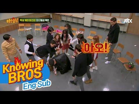 Jimin kicked Kang Hodong so hard?! -Knowing Bros Ep.57