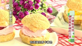 Video 0829真心看台灣  美食村 download MP3, 3GP, MP4, WEBM, AVI, FLV April 2018