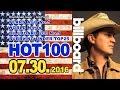 全米ビルボードチャート Billboard HOT100+Bubbling Under25:07/30/2016