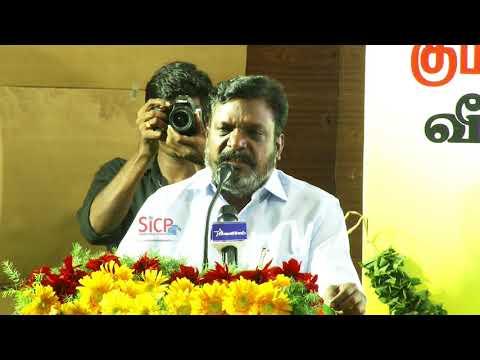 Thol. Thirumavalavan extraordinary Speech