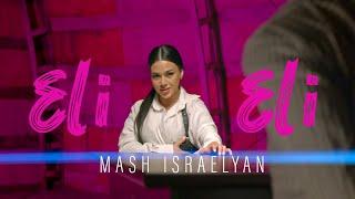 Mash Israelyan - Eli Eli 2021