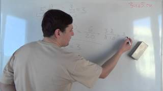 Разность смешанных чисел, часть 1. Математика 5 класс.