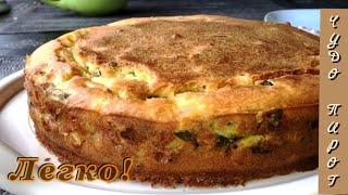 Выручалочка для любителей вкусно поесть. Заливной пирог с яйцом, зеленым луком и рисом.