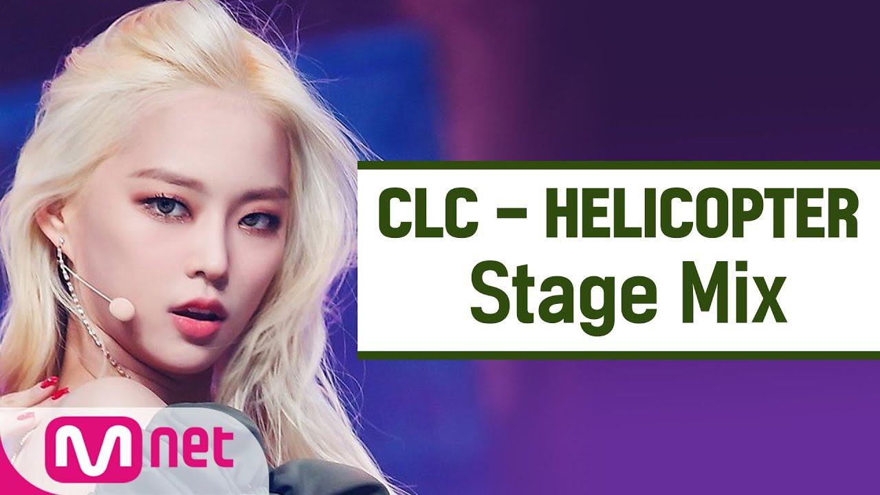 [교차편집] 씨엘씨 - 헬리콥터 (CLC 'HELICOPTER' StageMix)