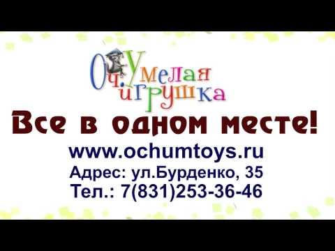 Вертикаль А+П Макси Детский спортивный комплекс с горкойиз YouTube · Длительность: 1 мин25 с