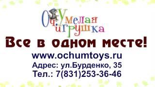 Детские Спортивные Комплексы, ортопедические парты: 88007002339(, 2014-11-22T19:51:28.000Z)
