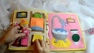 Книжка из фетра. Развивающая книга. Developing book