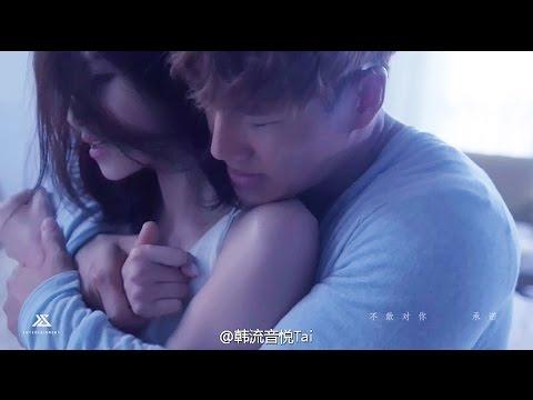 「恨幸福來過 Hate That Happiness Came」 Official MV HD - 金鐘國 Kim Jong Kook