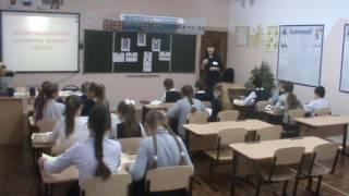 Урок русского языка в 5 классе ''Буквы И-Ы после Ц''