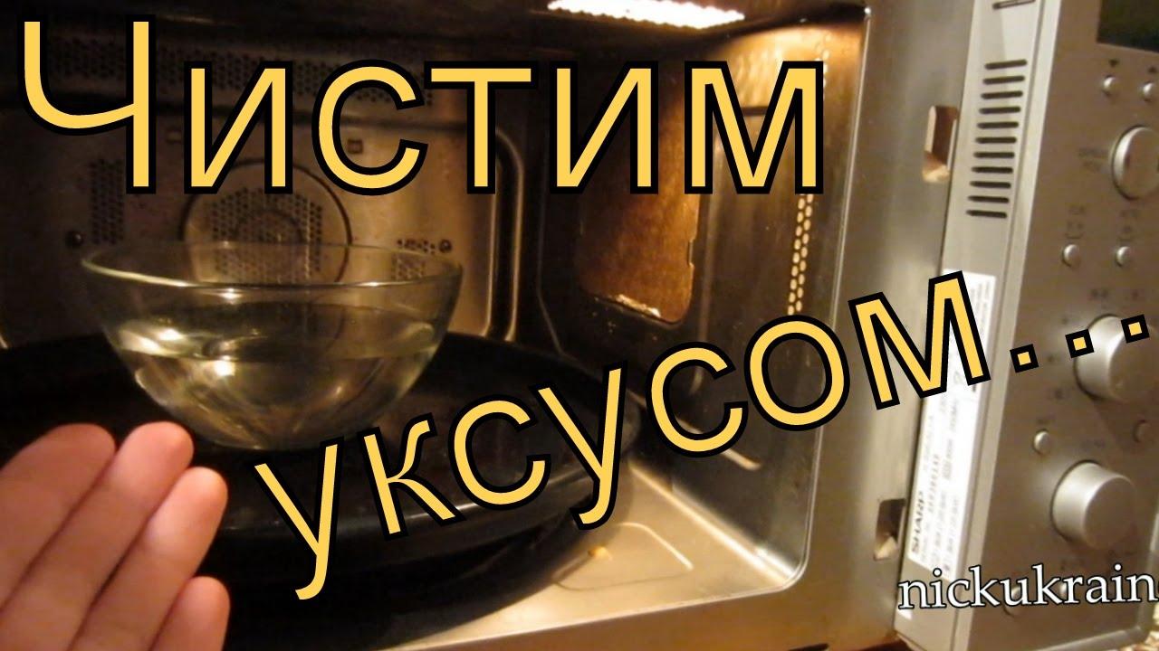 Рецепт медовухи в домашних условиях 12
