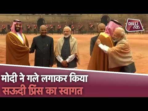 LIVE: स्वागत से गदगद सऊदी प्रिंस मोहम्मद सलमान बोले- PM मोदी मेरे बड़े भाई...| Dilli Tak