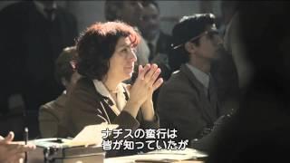 ナチス・ドイツの戦犯アドルフ・アイヒマンの裁判を通して世界中にホロ...