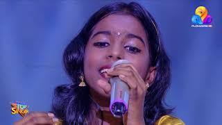 അതിമനോഹര ഗാനവുമായി സീതാലക്ഷ്മി | Best Of Top Singer