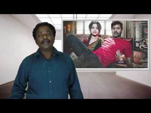 Devi Movie Review - Prabhu Deva, Tammanah...